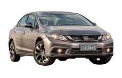 Honda Civic LXR (Foto: Autoesporte)