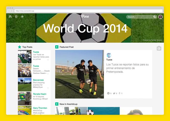 Vine cria central de vídeos curtos para a Copa do Mundo no Brasil (Foto: Reprodução/Vine)