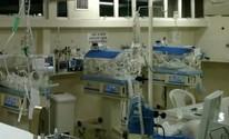 Morrem dois bebês dos quíntuplos que nasceram em Goiânia (Divulgação/Hospital da Criança)