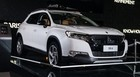 Citroën lança motor turbo flex e destaca DS (Divulgação)