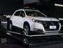 Citroën lança motor turbo flex e dá destaque a marca de luxo no Salão