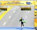 Fundistas do atletismo apostam em ''sol carioca'' na briga por medalha