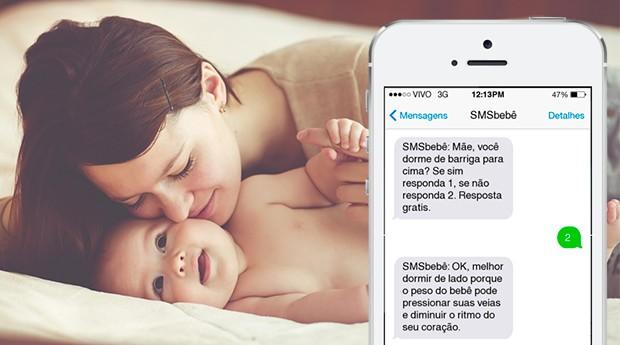 SMS bebê (Foto: Divulgação)
