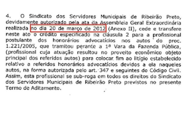 Segundo Rodrigues, texto que autoriza honorários a Maria Zuely foi incluído em ata sem votação (Foto: Reprodução)