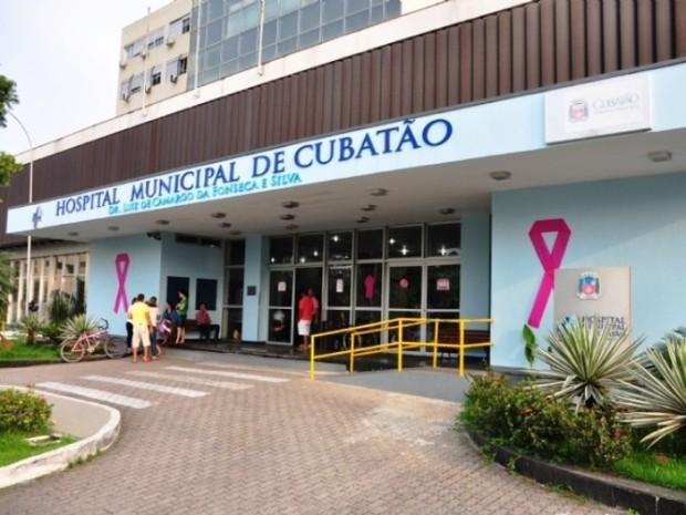 Hospital Municipal de Cubatão, SP (Foto: Aderbau Gama/Prefeitura de Cubatão)