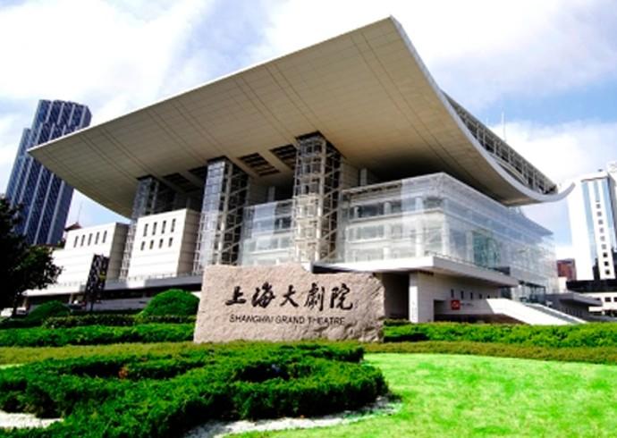 Resultado de imagem para Grande Teatro de Xangai