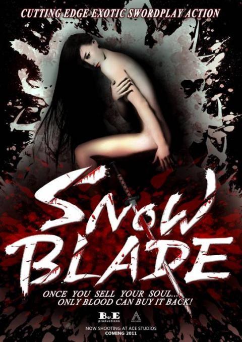 Sable Yu em Snowblade (Foto: Reprodução)