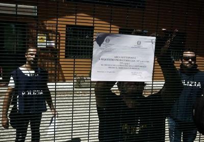 Foto da operação da polícia publicada na página do movimento Occupy Green Hill no Facebook (Foto: Reprodução)