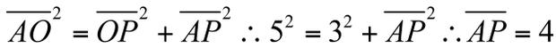 Fórmula (Foto: Colégio Qi)