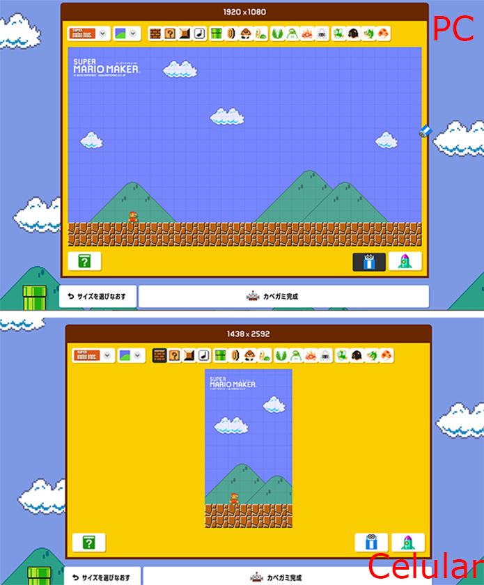 Super Mario Maker usa diferentes áreas de trabalho para celular e PC (Foto: Reprodução/Elson de Souza)