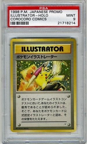 Carta de 'Pokémon' é colocada em leilão por US$ 100 mil (Foto: Reprodução/Ebay)