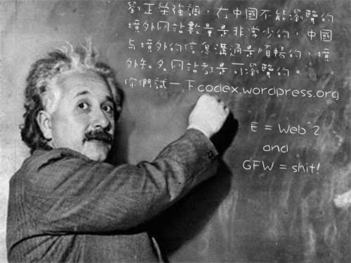 6 mistérios que a ciência ainda precisa resolver