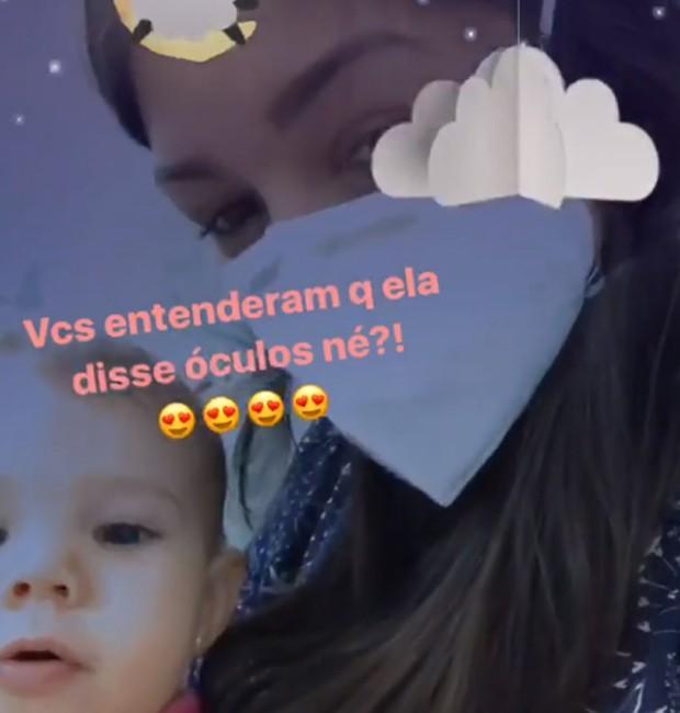 Thais Fersoza e a pequena Melinda (Foto: Reprodução/Instagram)