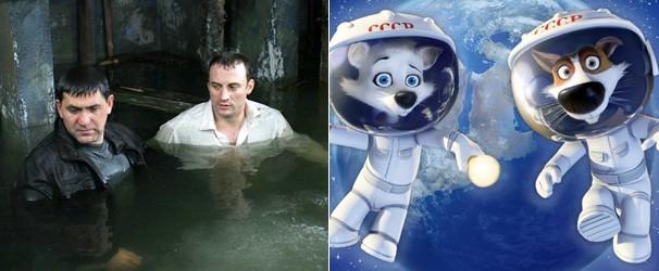 'Pãnico no Metrô' (2013) e 'Cãestronautas' (2010) são produções russas (Foto: Divulgação/Reprodução)