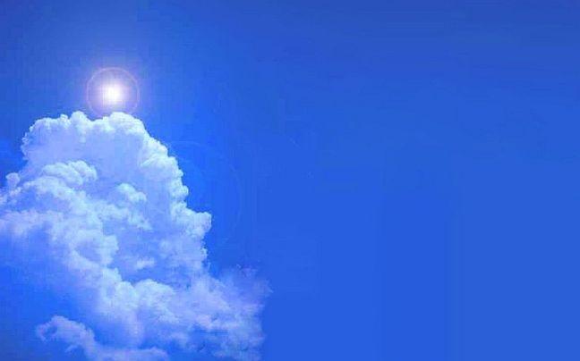 O lindo céu do Brasil (Foto: Arquivo Google)