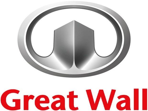 Logo Great Wall (Foto: Reprodução/Facebook)