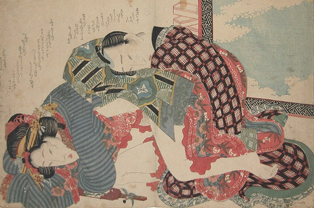 Obra de Keisai (Foto: Eisen)