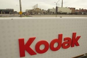 Pátio da Kodak, em Nova York, vazio (foto de 6 de janeiro) (Foto: AP)