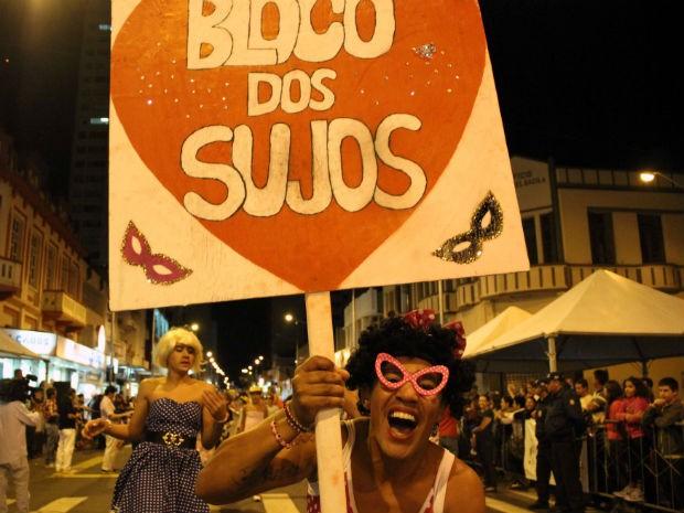 Inscrições para concurso terminam na sexta-feira (6) (Foto: Divulgação/Fundação Municipal de Cultura)