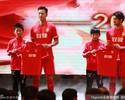 Tianjin Quanjian apresenta Pato e cia. em evento que abre a temporada