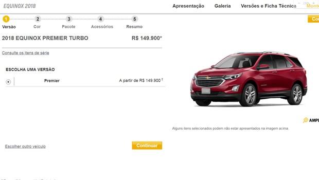 Equinox aparece no site do fabricante por R$ 149.900 (Foto: Reprodução)