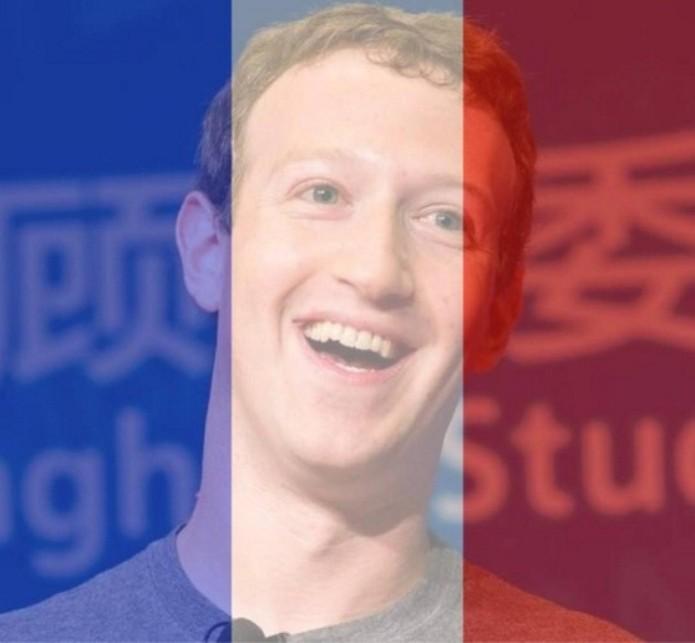 Mark Zuckerberg muda sua foto de perfil (Foto: Reprodução / Laura Martins) (Foto: Mark Zuckerberg muda sua foto de perfil (Foto: Reprodução / Laura Martins))