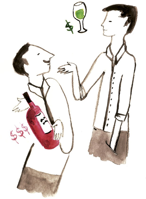 Adeus, dúvida cruel! (Foto: Ilustrações  Eva Uviedo / Editora Globo)