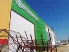 Escolas já haviam investido cerca de R$ 2,5 milhões em carnaval de 2013