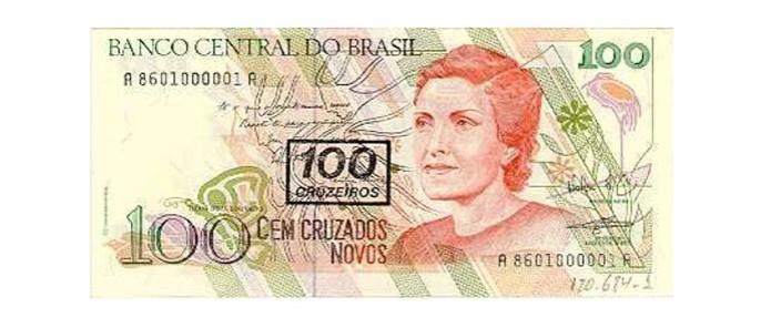 Nota com homenagem à poetisa foi lançada em 1989 (Foto: Reprodução/Instituto Cecília Meireles)