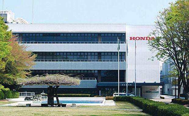Fábrica da Honda em Sayama no Japão (Foto: Divulgação)