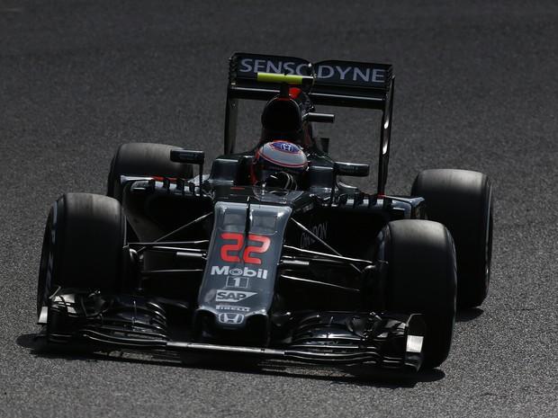 McLaren MP4-31 (Foto: Divulgação)