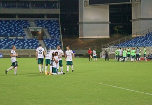 Cuiabá, Arena Pantanal (Foto: Pedro Lima/Cuiabá Esporte Clube)
