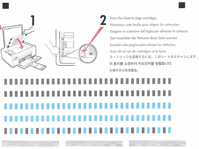 Exemplo de uma pagina de calibração de impressora HP (Foto: Reprodução/Edivaldo Brito)