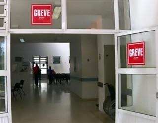PTV 1 Greve hospital  (Foto: Reprodução/ RPC)