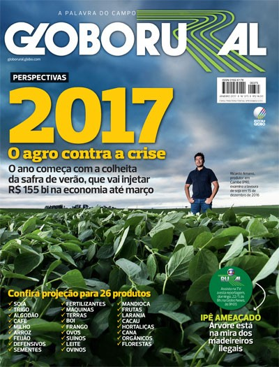 capa-gr-janeiro (Foto: Editora Globo)
