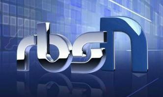 rbs notícias 140 83 (Foto: Divulgação/RBS TV)