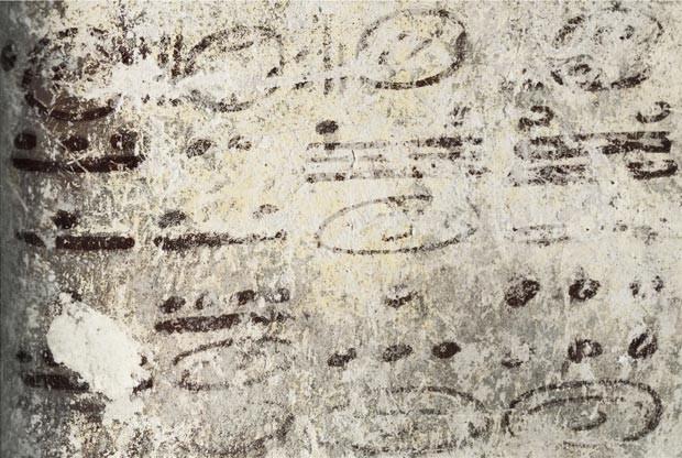 Ciclos da Lua e, possivelmente, de planetas, feitos pelos maias em Xuntún (Foto: William Saturno/David Stuart/National Geographic/Divulgação)