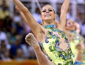 ginástica amazonas (Foto: Divulgação)