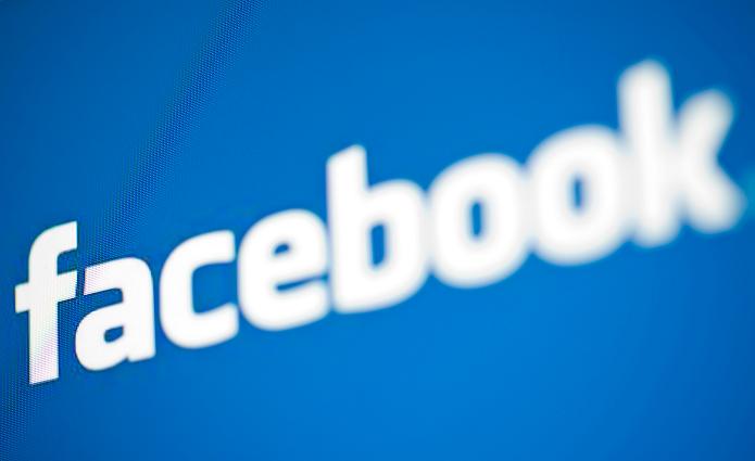 Facebook pode lançar novo app em breve (Foto: Divulgação)