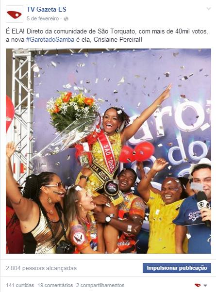 Campeã do Garota do Samba (Foto: Divulgação/ TV Gazeta)
