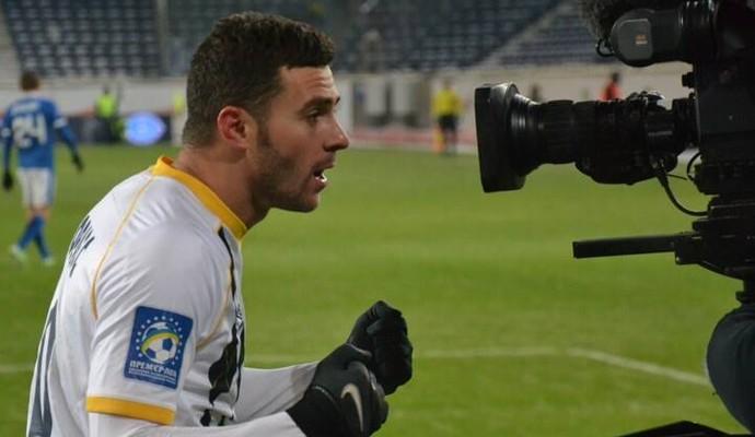 Júnior Moraes Metalurh Donetsk (Foto: Divulgação)
