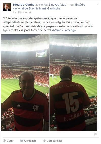 Eduardo Cunha Mané Garrrinha (Foto: Reprodução/ Facebook)
