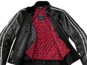 Jaqueta de proteção com forro (Foto: Divulgação)