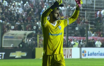 Marcelo Rangel recusa propostas e troca o Londrina pelo Novorizontino