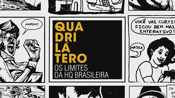 Quadrilátero - Os limites da HQ brasileira (Foto: Arte/Época)