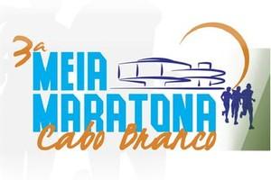 Meia maratona cabo branco (Foto: Divulgação / Meia Maratona Cabo Branco)