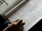 UFRR abre inscrições para mestrado e doutorado em Agronomia