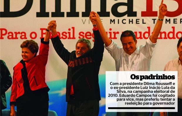Eduardo Campos, com Dilma e Lula, na campanha de 2010 (Foto: Hans von Manteuffel)