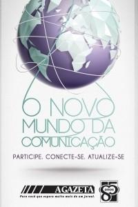 Seminário O novo mundo da comunicação (Foto: Divulgação)