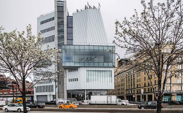 MUSEU DOS SONHOS   (Foto: Reprodução)
